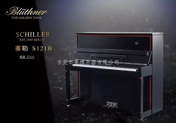 德国塞勒钢琴S121B