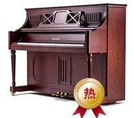 恺撒堡钢琴123U2