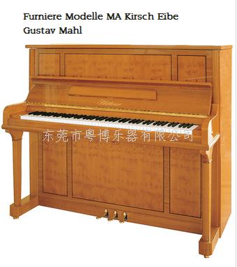 德国博兰斯勒钢琴