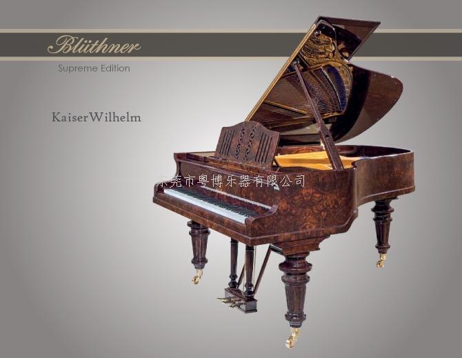 德国博兰斯勒-塞勒系列钢琴