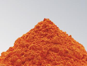 熒光橙黃TFCC-912