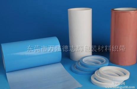 厂商直销各种专用汽车(泡棉)海绵胶带。模切产品等