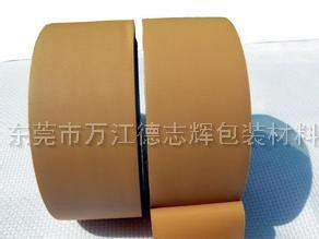 廠商直銷免刀(易撕)膠帶、免(濕)水牛皮紙膠帶、PVC電工膠帶、纖維膠帶等