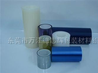 厂商直销PE保护膜,超声波专用保护膜系列、手机专用保护膜、屏幕专用保护膜等