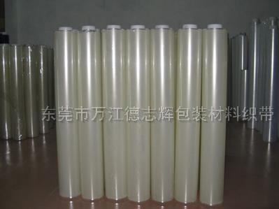 廠商直銷PE靜電保護膜、PP保護膜,PET保護膜藍、超聲波專用保護膜等