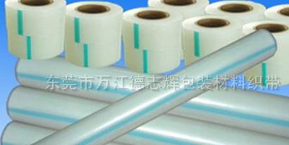 廠商直銷PVC、PC、鋁板、銅板、鋼板、金屬及五金、各種塑膠外殼保護膜等