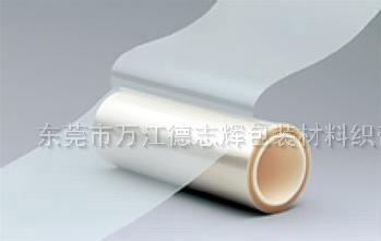 厂商直销塑胶外壳表面保护膜、钢板保护膜、铁板膜、PC板、蓝膜等