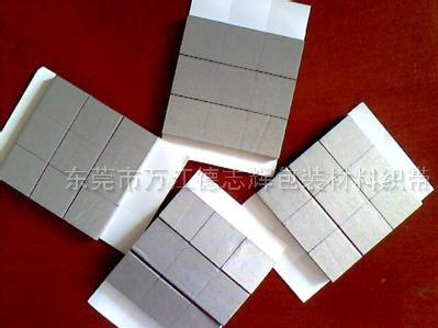 厂商直销TRO导电泡棉、导电泡棉、导电布泡棉、全方位导电泡棉、铜箔/铝箔胶带等