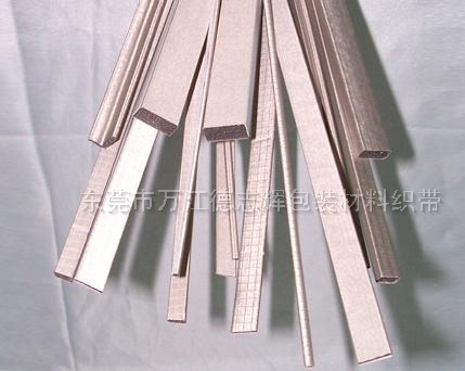 供全方位导电海绵|全方位导电海绵价格|全方位导电海绵 全方位导电海绵贴导电布
