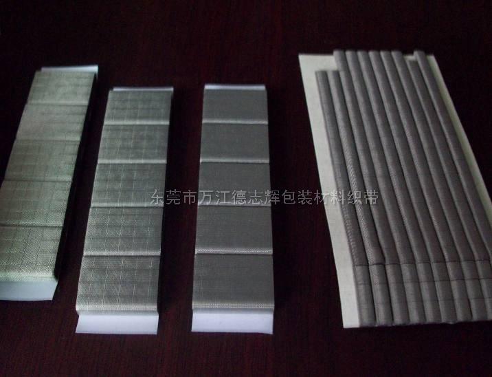 供應商全方位導電海綿價格I東莞全方位導電海綿 供應全方位導電海綿貼導電布