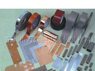 厂商直销导电泡棉、导电布泡棉、导电海棉、导电无纺布、导电布胶带、导电热熔布、全方位导电泡棉、TRO导电泡棉、模切产品等