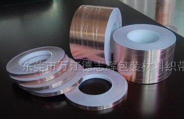 供应:铜(铝)箔导电泡棉 导电布供应商 各种规格的屏蔽材料 全方位导电泡棉 导电屏蔽材料-导电海棉