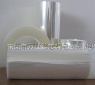 PET保護膜廠家直銷 PET保護膜_PET保護膜圖片_PET保護膜供應商