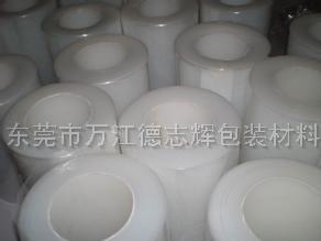 廠商直銷PE保護膜、PE乳白保護膜、耐高溫PE保護膜、PP磨砂保護膜、PE黑色保護膜、PE高粘保護膜PE保護膜卷材等
