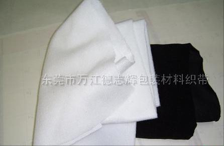 白色超薄魔術布/起毛布  黑色尼龍魔術布,滌綸粘扣布,拉毛布,尼龍起毛布