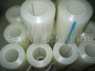 厂商直销PVC板专用?;つ?、PC板?;つ?、铝板?;つ?、铜板?;つ?、钢板?;つ?、金属及五金、各种塑胶外壳?;つさ?/>                                        </a>                                    </div>                                    <div class=