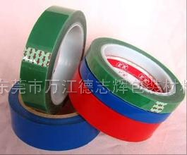 PET高溫膠帶東莞供應商 透明PET單面膠帶價格 PET綠色高溫膠帶批發生產綠色PET膠帶高溫膠帶噴錫膠帶電器膠帶價格