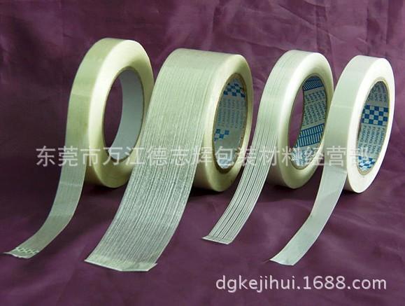 廠商直銷纖維膠帶、免刀(易撕)膠帶、PVC電工膠帶、鐵氟龍膠布
