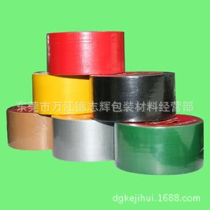 廠家直銷:布紋(防水)膠帶、白色導電無紡布 膠帶、高溫膠布等