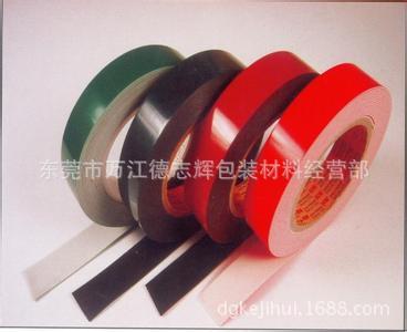 廠家直銷 3m模切雙面膠帶 普通雙面膠帶  PE泡棉雙面膠帶模切產品