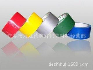 廠家供應普通美紋膠帶 紅色及普通美紋膠帶  中  高溫美紋膠帶