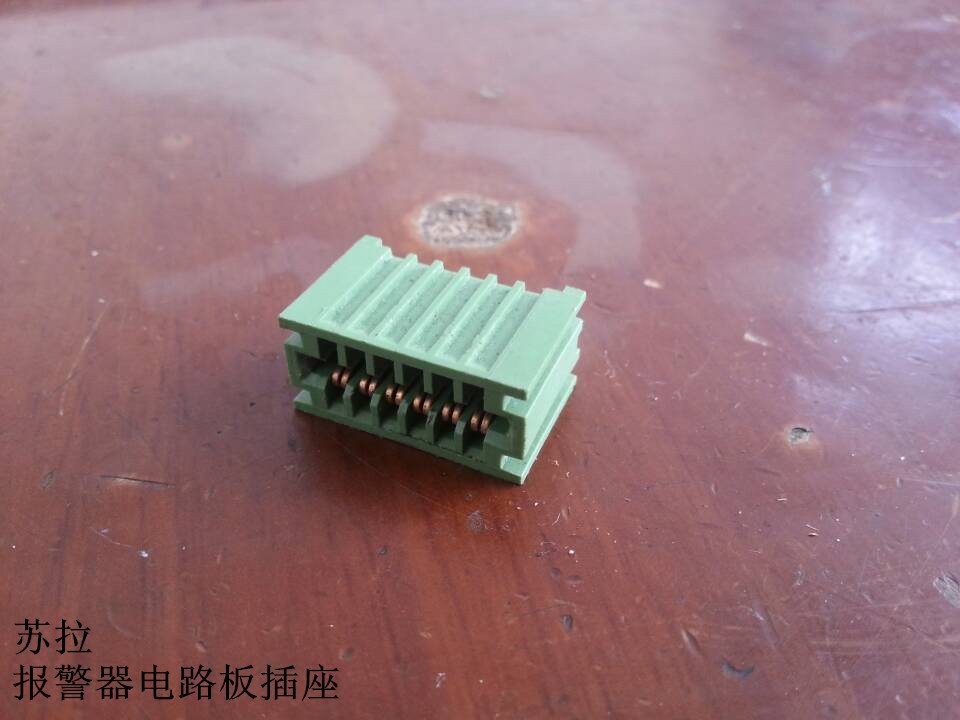 苏拉报警器电路板插座