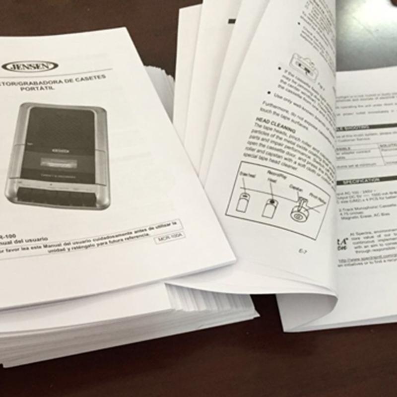 平湖画册说明书印刷_伟诚印刷厂_服务推广的公司_尽如人意