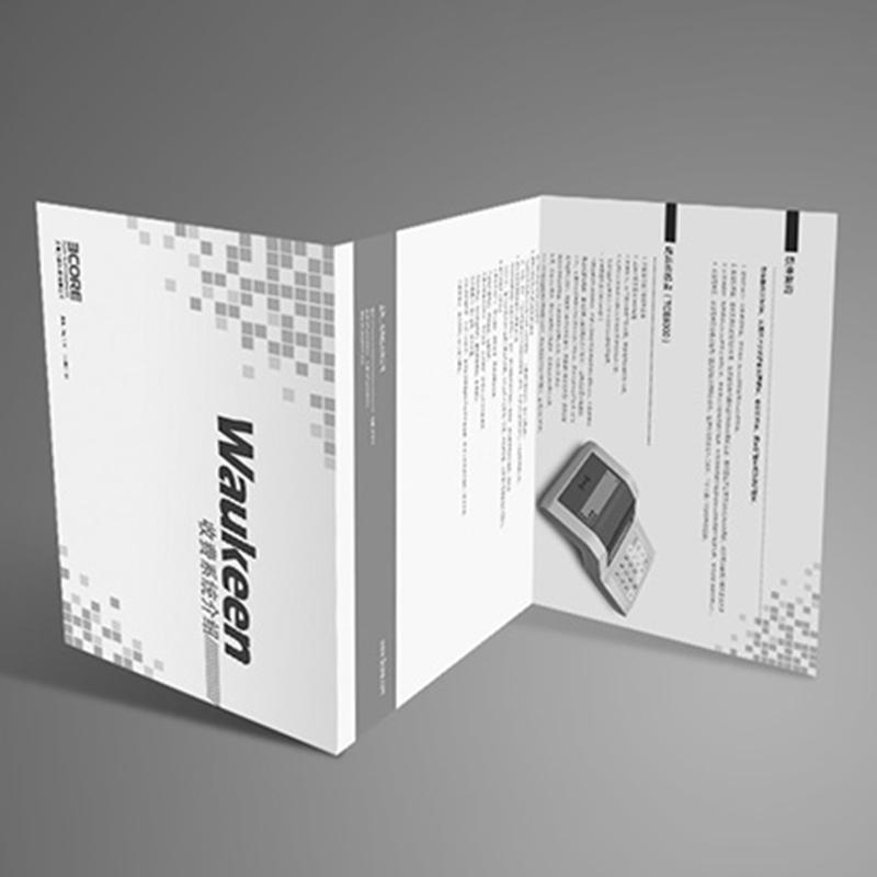 长安黑白说明书印刷_伟诚印刷厂_服务质量保障_服务平台介绍
