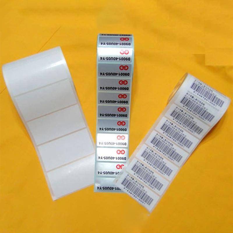 酒類_電池標簽印刷品牌_偉誠印刷廠