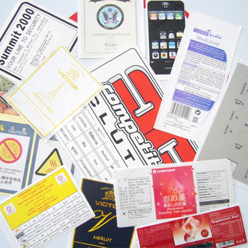 觀瀾不干膠彩卡印刷品牌_偉誠印刷廠_手機_樣本_產品_折頁_異形