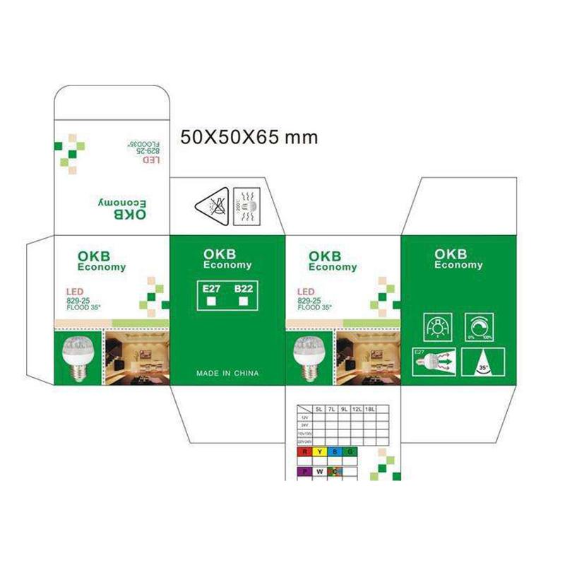 清溪透明彩盒印刷_偉誠印刷廠_電器_外包裝_電子_玩具_商品