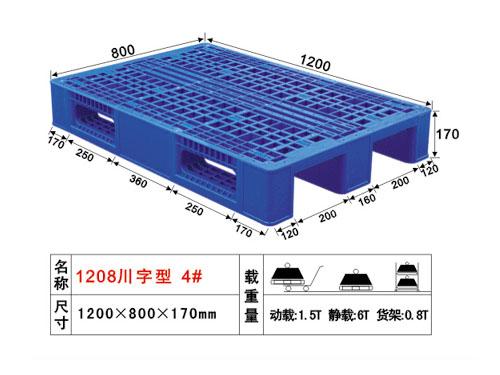 塑胶卡板PW-04#