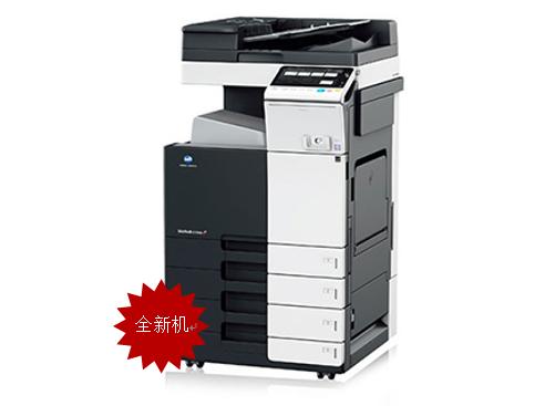 柯美C7930彩色复印机