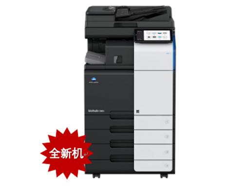 柯美C360i彩色復印機