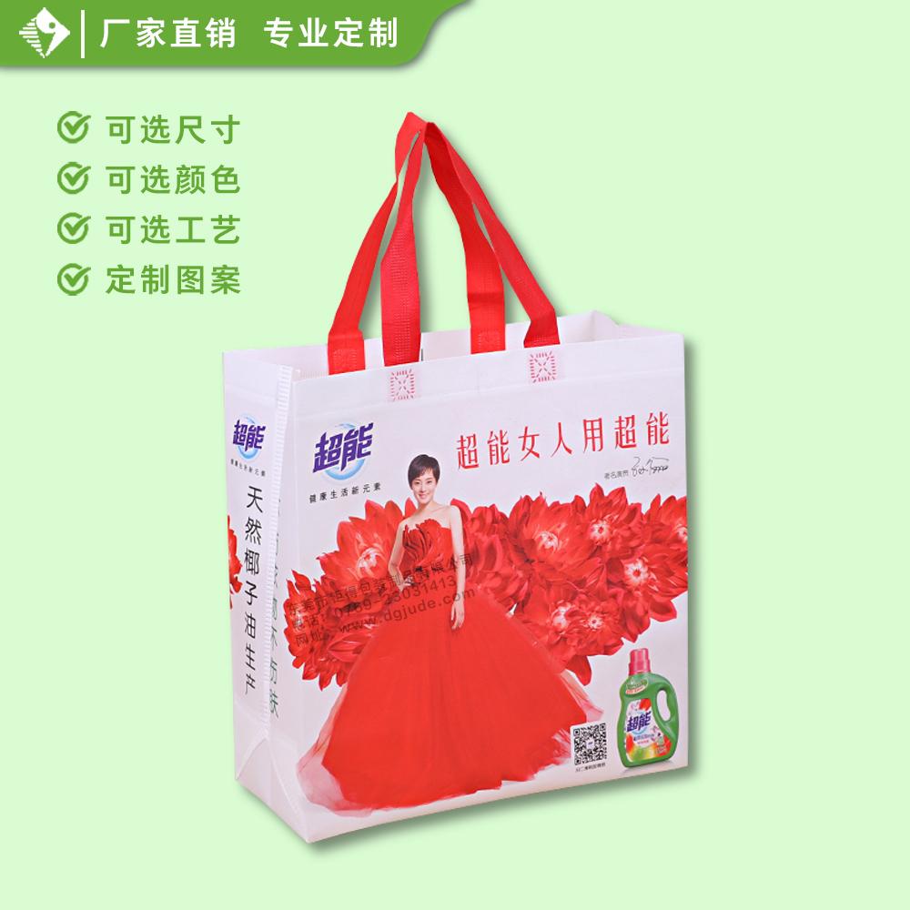 一體熱壓環保袋