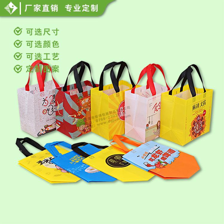 外賣環保袋02