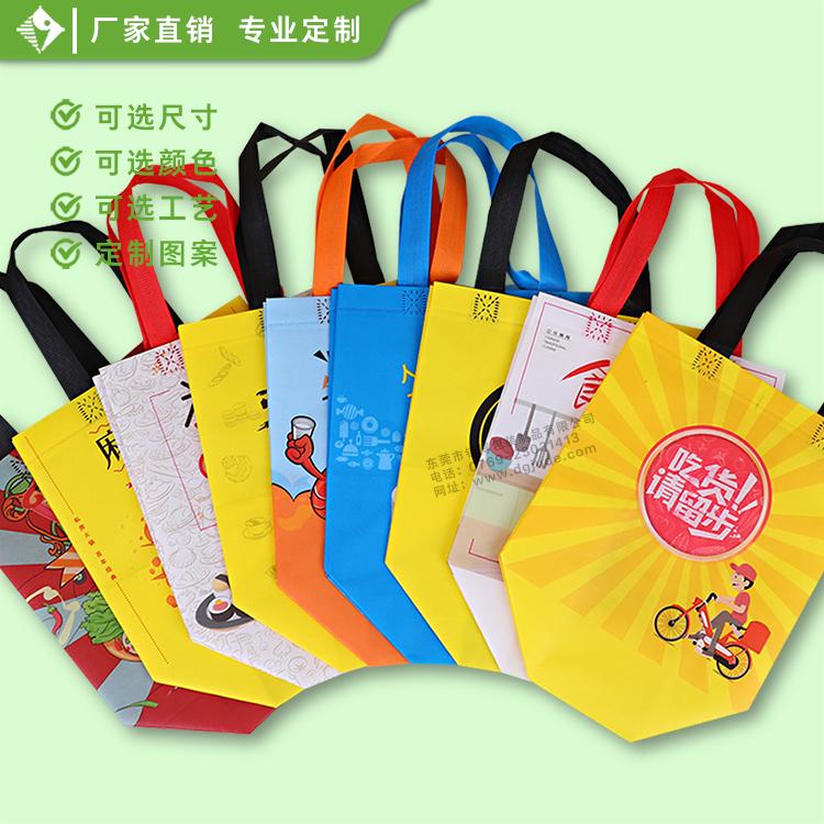 外賣環保袋03