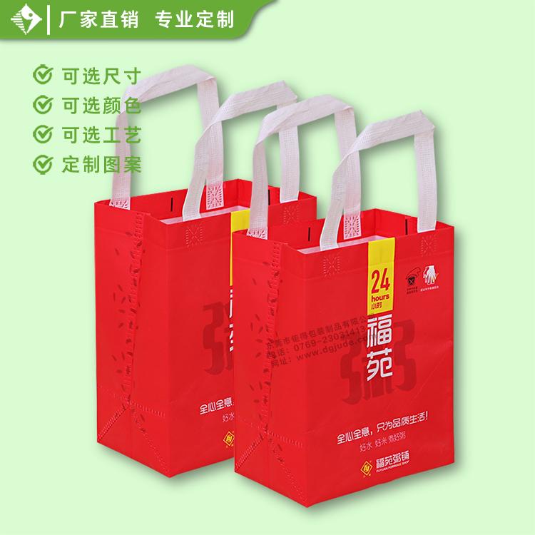 外賣環保袋06