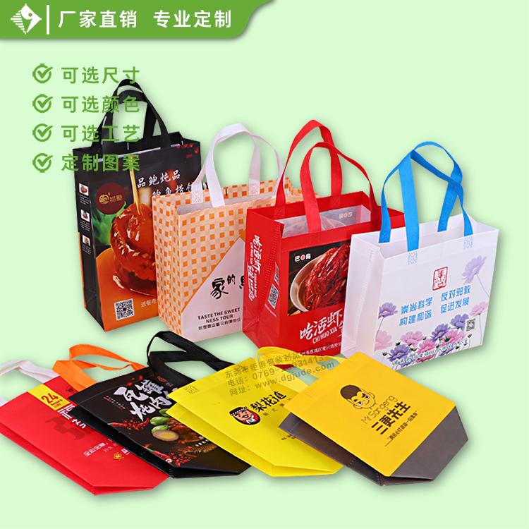 外賣環保袋07