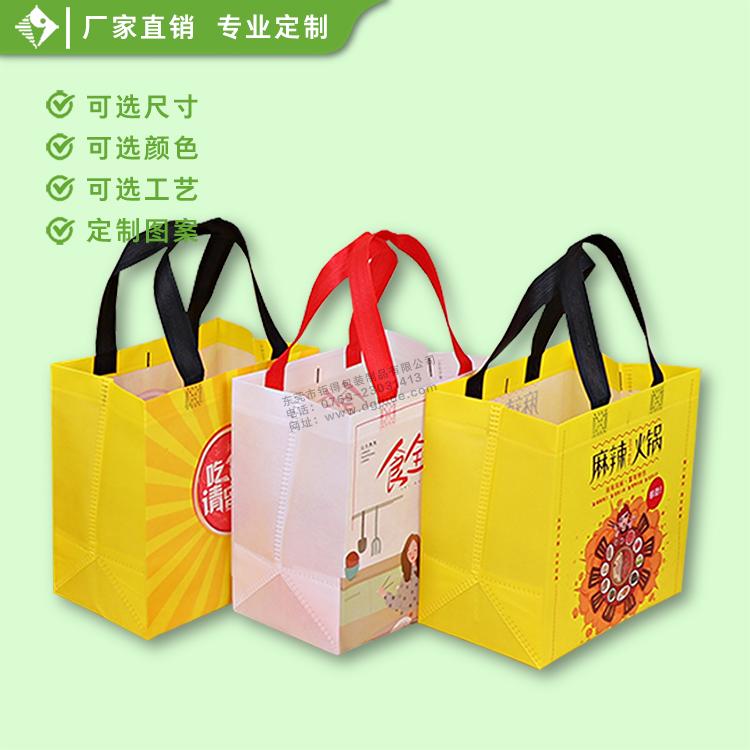 外賣環保袋09