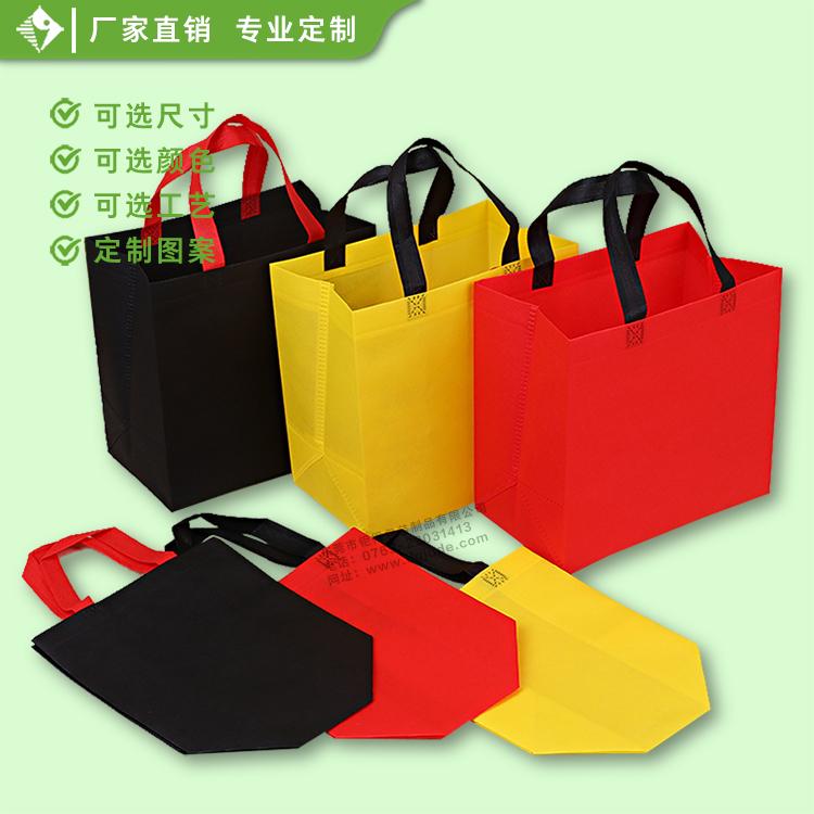 外賣環保袋10