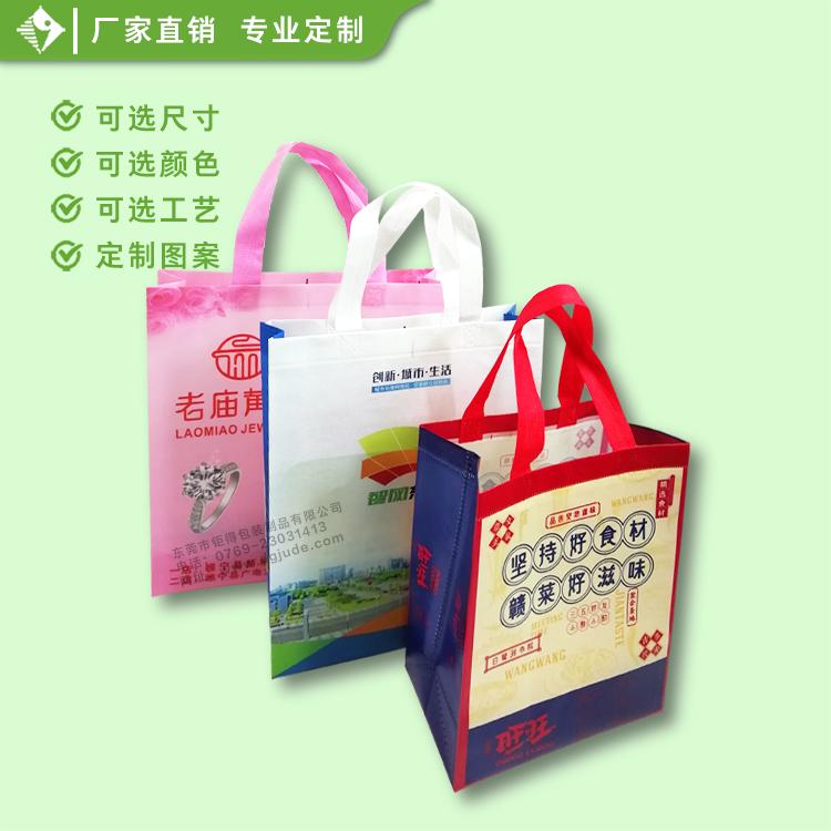 一體熱壓環保袋12