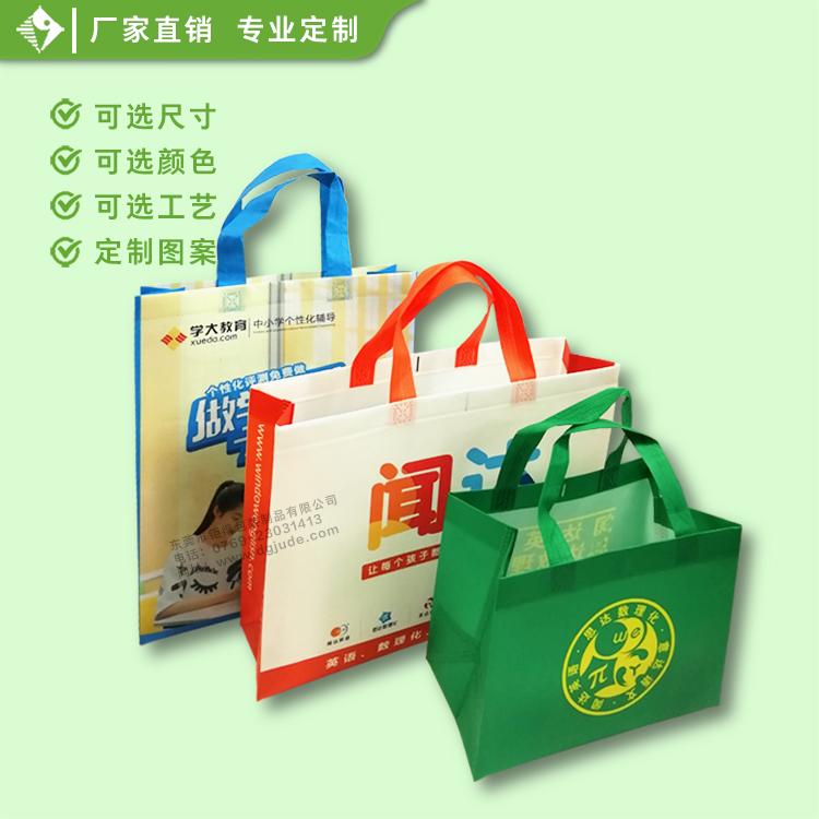 一體熱壓環保袋13