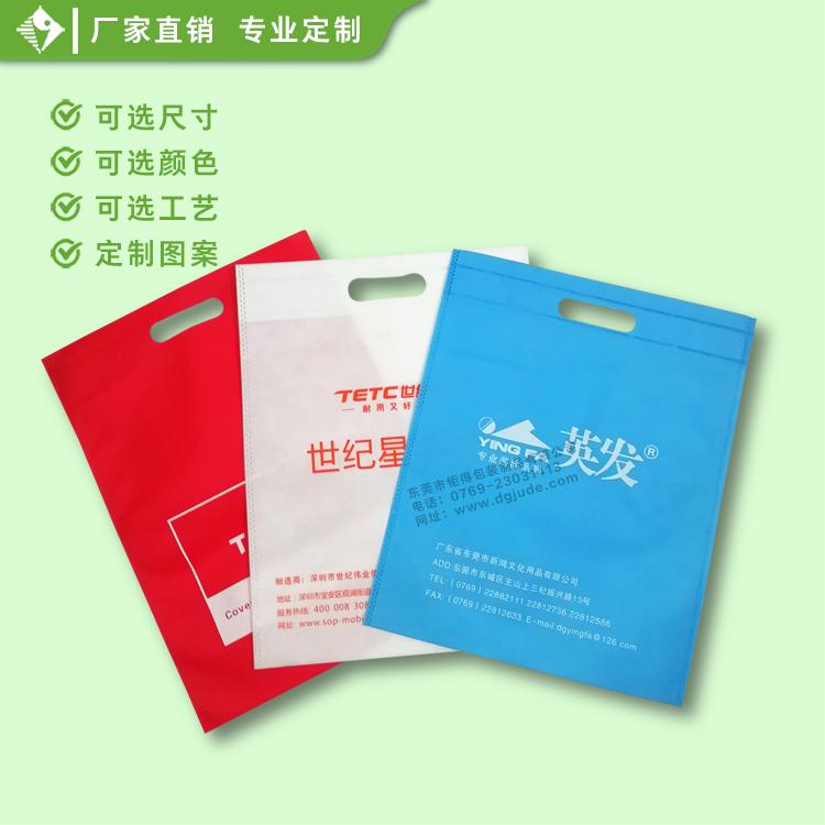 一體熱壓平面環保袋