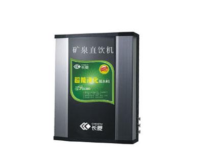 能量机CL-300A