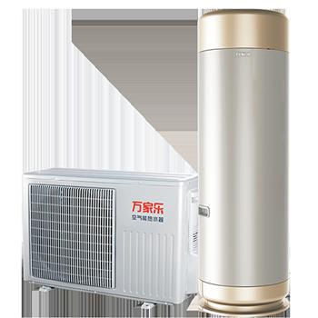 智浴家空气能热水器 WRSJ200