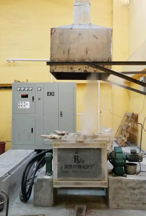 熔铜中频电炉