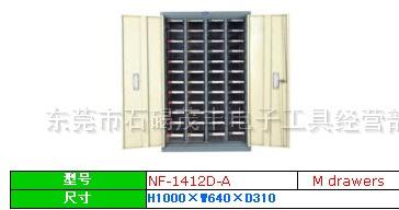 零件柜1412D-A(B)