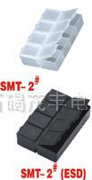 SMT-2#  SMT-2(ED)