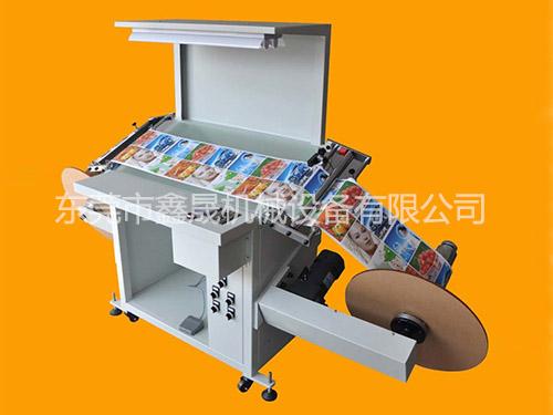 检���.�al�)���.h�h;_hsp-320标签品检机